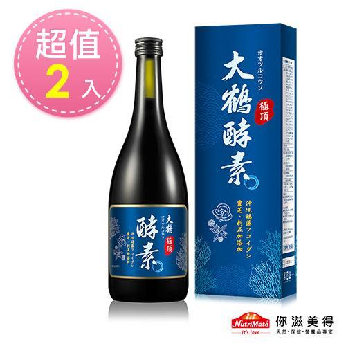 Nutrimate你滋美得 大鶴極頂酵素-褐藻醣膠新配方 (720ml/瓶)x2瓶