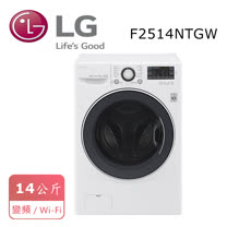 LG 樂金 14公斤 6MOTION DD 直驅變頻洗脫滾筒洗衣機 (F2514NTGW) 含基本安裝