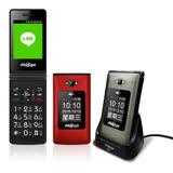 Hugiga Q7 4G 摺疊大字長輩用手機