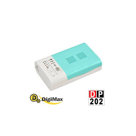 DigiMax 隨身紫外線殺菌機