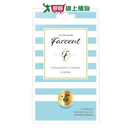 花仙子Farcent香水衣物香氛袋(粉藍甜蜜)10g*3入