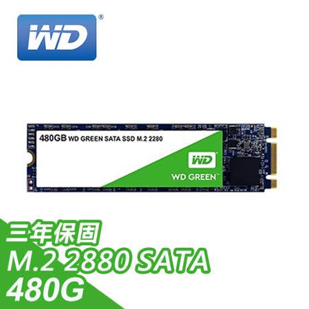 WD 綠標 480GB  M.2 固態硬碟