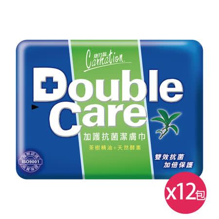 康乃馨抗菌濕巾外出型(20抽)x12包/組