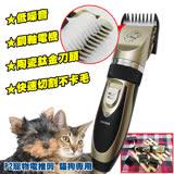 P2 寵物電剪推【充電式靜音版】低噪音寵物電剪推 寵物剃毛刀 寵物理毛器 寵物電剪推