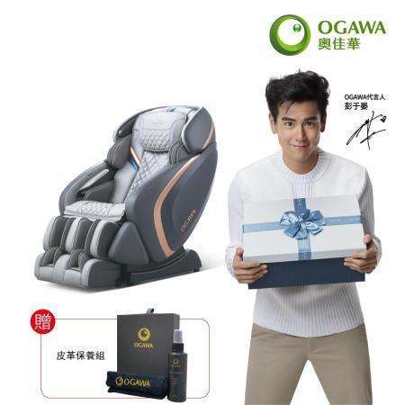 OGAWA 奧佳華大師椅 OG-7808