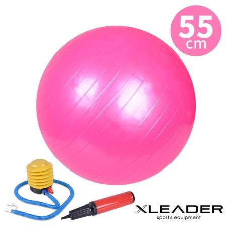 Leader X 加厚防爆 核心鍛鍊瑜珈球55cm贈充氣組