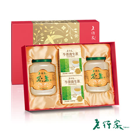 老行家雙龍禮盒 350g濃醇燕盞*2+牛蒡茶*2