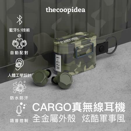thecoopidea CARGO 真無線藍牙耳機