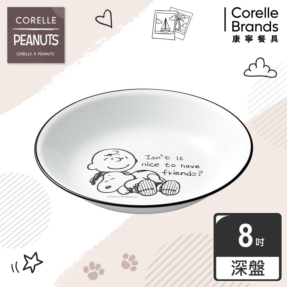 (任選) 【美國康寧 CORELLE】SNOOPY 復刻黑白8吋深盤