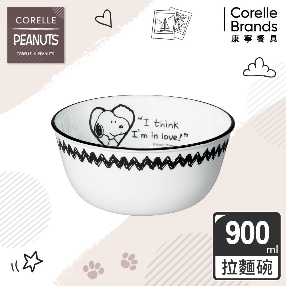 (任選) 【美國康寧 CORELLE】SNOOPY復刻黑白 900ml拉麵碗