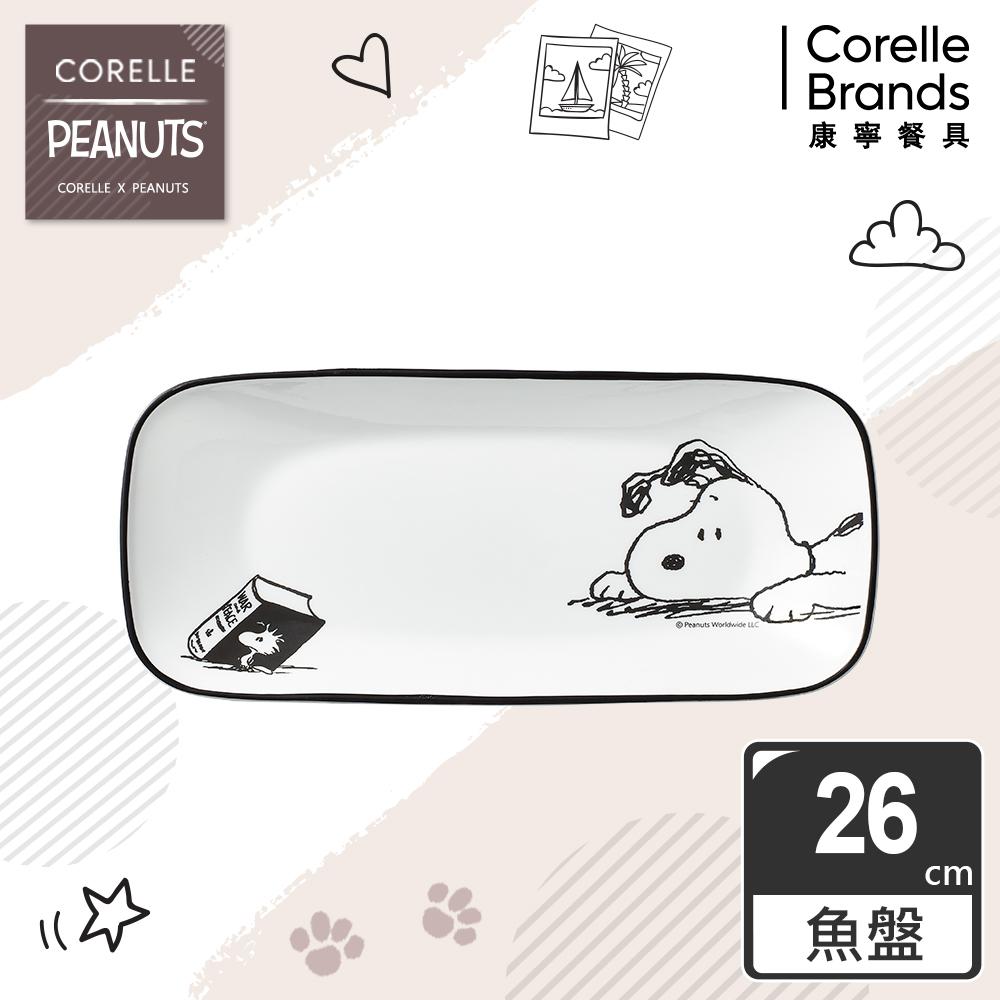 (任選) 【美國康寧 CORELLE】SNOOPY 復刻黑白方型魚盤