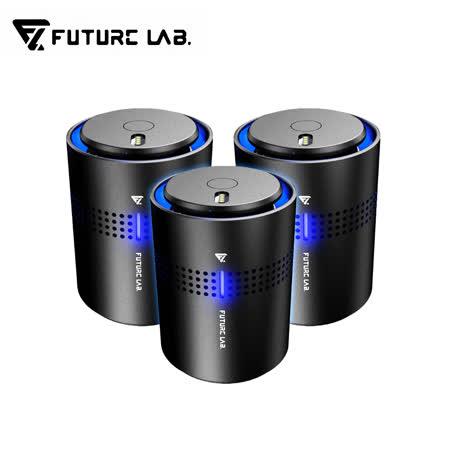 FUTURE未來實驗室 N7  負離子空氣清淨機3入組