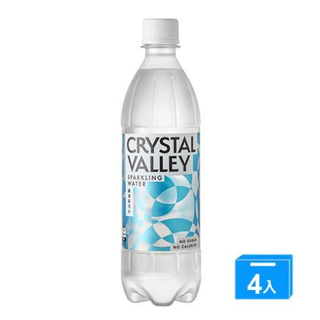 ★買一送一★礦沛氣泡水585ML x 4