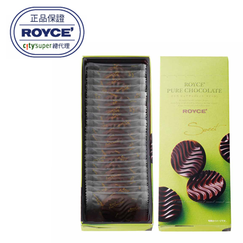 【ROYCE'】醇巧克力-甜味黑巧克力*20入