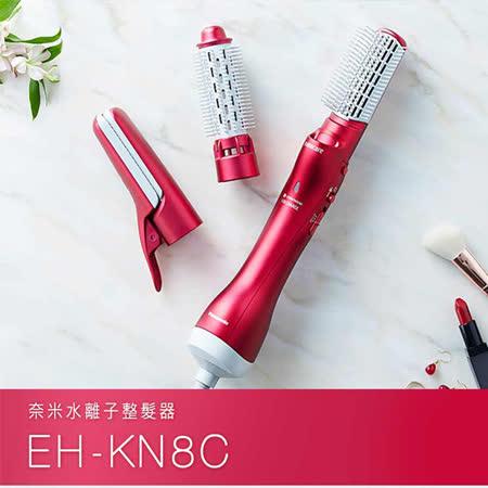 Panasonic 國際牌  奈米水離子3件組整髮器