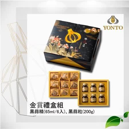 【詠統】 勝蒜在握 金賞禮盒
