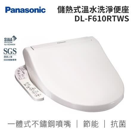 儲熱式溫水洗淨便座  DL-F610BTWS
