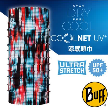 西班牙 BUFF 抗UV 涼感降溫萬用魔術頭巾