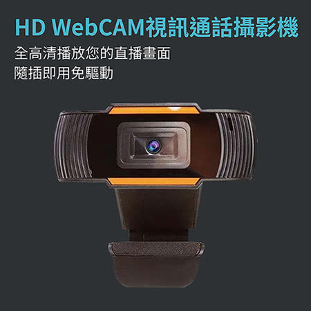 CARSCAM行車王  視訊通話攝影機