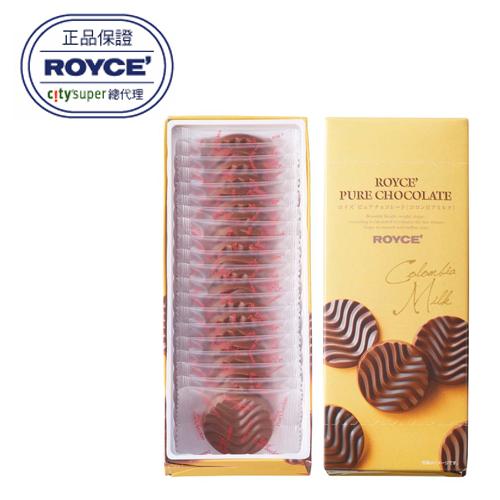 北海道第一巧克力品牌!