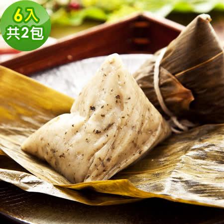 樂活e棧 素食客家粿粽子2包