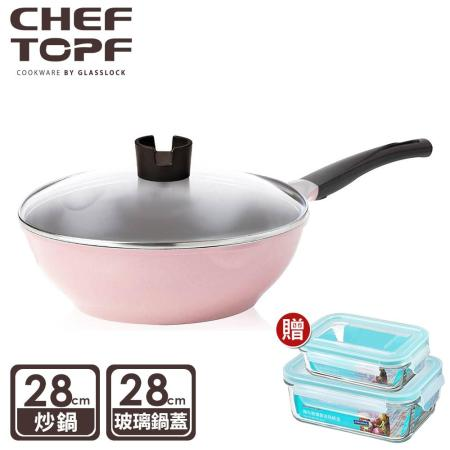 韓國 Chef Topf 不沾炒鍋28公分