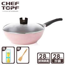 韓國 Chef Topf<br/>不沾炒鍋28公分