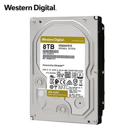 WD 金標 8TB 3.5吋 企業級硬碟