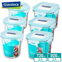 Glasslock<br/>強化玻璃保鮮罐6件組