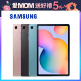 SAMSUNG Galaxy Tab S6 Lite Wifi (4G/64G)八核心平板 送原廠書本式皮套