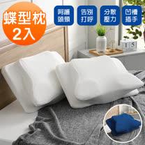 J-bedtime 釋壓防鼾的夢枕(2入)
