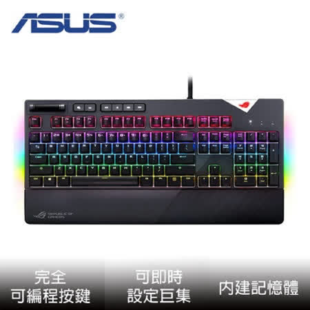 ASUS ROG Strix Flare RGB 機械式電競鍵盤