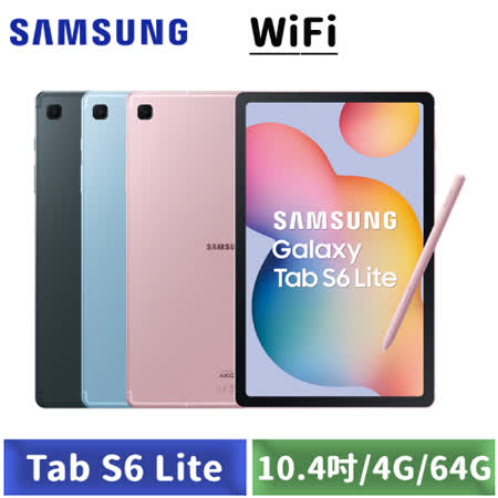 Samsung Tab S6 Lite  WiFi 4G/64G