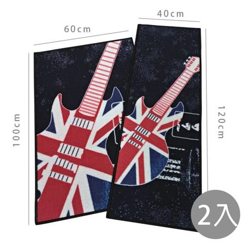 【范登伯格】藝術紐約★吉他 踏墊+走道毯(大加小兩入組)