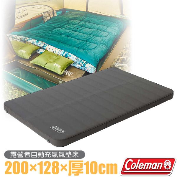 【美國 Coleman】最新款 露營者自動充氣氣墊床/雙人(200×128×厚10cm).睡墊/附充氣收納兩用袋/帳蓬床墊.露營帳棚/CM-36154