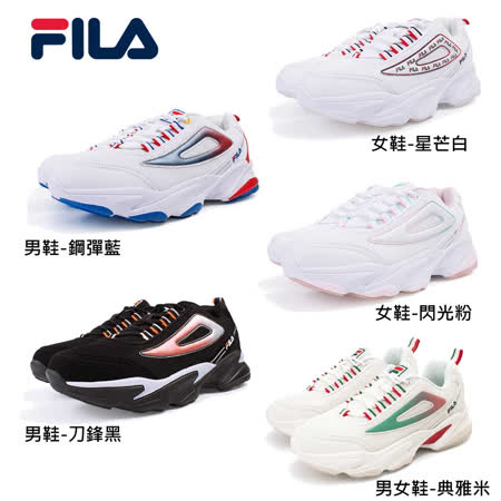 CRYSTAL SKYLINE 男女慢跑鞋