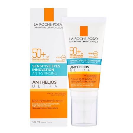 理膚寶水  安得利溫和防曬乳SPF50+