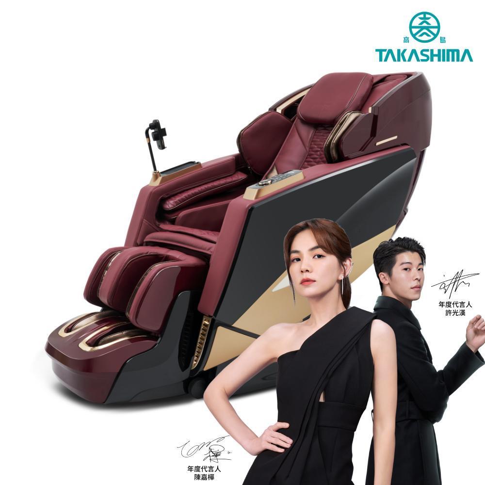 TAKASIMA高島 星空椅 2.0 A-9201