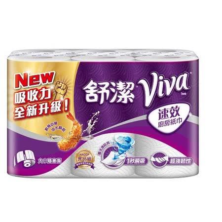 【舒潔】VIVA速效 廚房紙巾108P*6