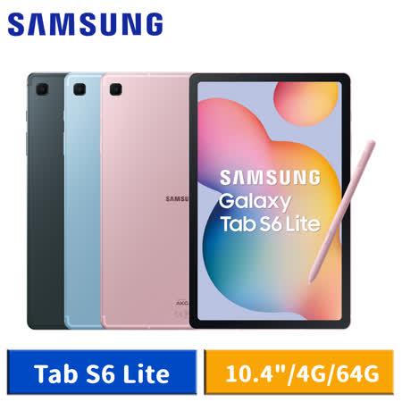 三星 Tab S6 Lite Wifi 4G/64G 原廠皮套組