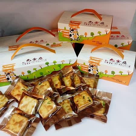 綜合牛軋餅禮盒