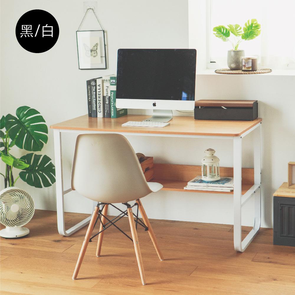 Peachy Life 雙層收納圓弧電腦桌/書桌/工作桌/辦公桌(2色可選)