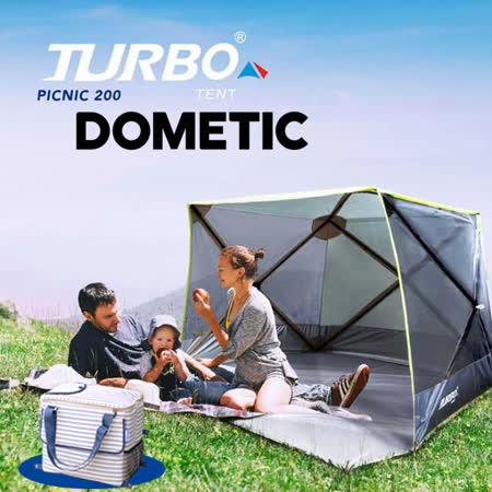 【DOMETIC】製冷保冰袋+Turbo Tent 野餐帳