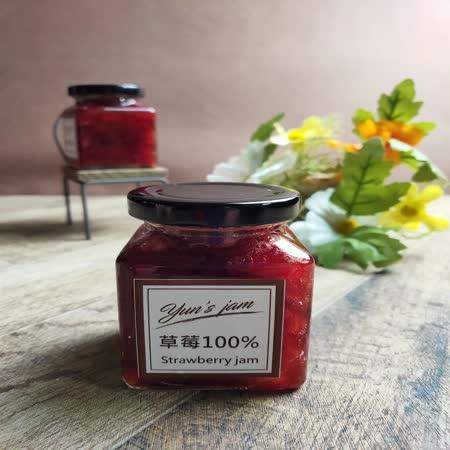 果醬(百香果鳳梨/紅龍果多多/金蜜芒果/草莓100%)