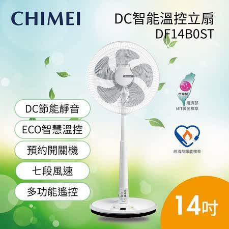 CHIMEI奇美 14吋 DC節能 遙控立扇 7段風速 5片扇葉