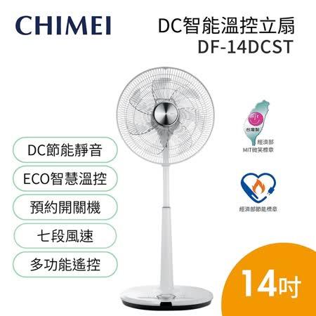 CHIMEI 奇美 14吋 DC節能  遙控立扇 7段風速 7片扇葉