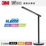 3M 58度博視燈KL6000調光式-晶耀黑