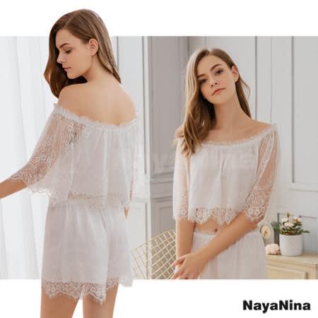 Naya Nina 鏤空蕾絲居家服