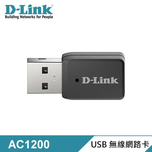 D-Link 友訊 DWA-183 AC1200 MU-MIMO雙頻USB 3.0 無線網路卡