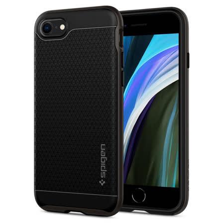 SGP iPhone SE/8/7 Hybrid NX 手機殼